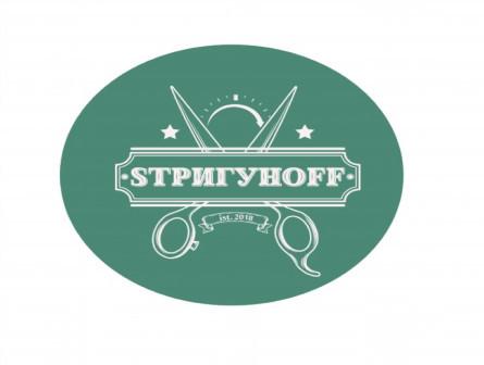 Sтригуноff, сеть парикмахерских для всей семьи