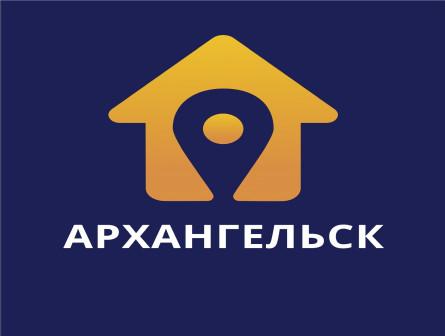 Доставка ИКЕА Архангельск Вам До Дома