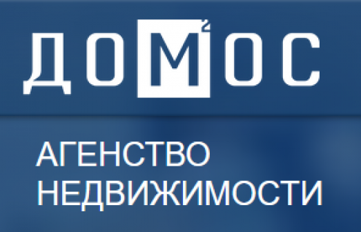 ДОМОС, центр недвижимости