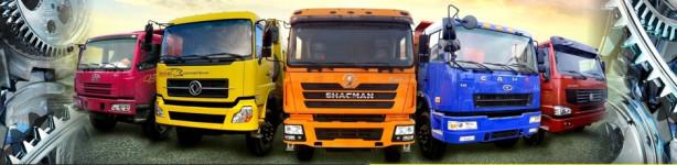 Магазин автозапчастей для грузовиков