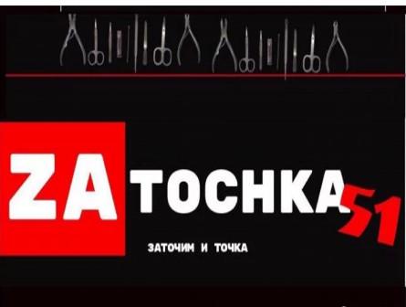 ZATOCHKA51