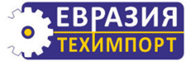 Евразия ТехИмпорт, торгово-сервисная компания