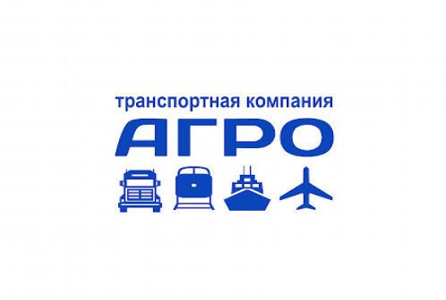 АГРО, транспортная компания