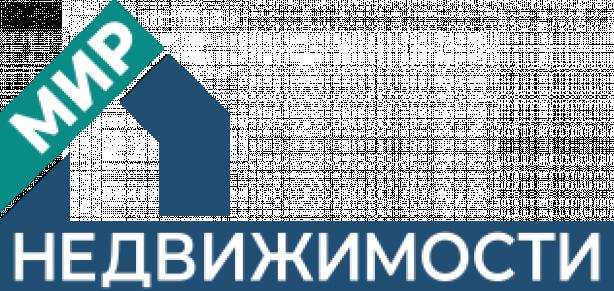 Мир Недвижимости, агентство недвижимости