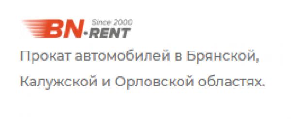 BN-Rent, центр проката автомобилей