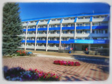 """Центр реабилитации ФСС """"Волга"""""""