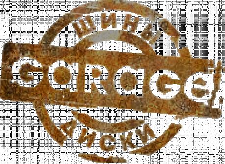 GARAGE, шинный центр