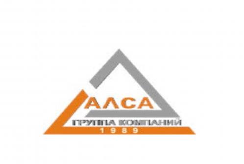 АЛСА, завод по изготовлению прицепной техники и тяжеловозов