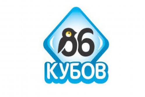 86 КУБОВ, полуприцепы рефрежераторы из Европы