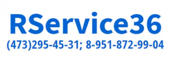 Rservice36, монтажная организация
