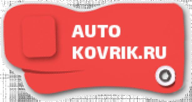 Автоковрик, торгово-сервисная компания
