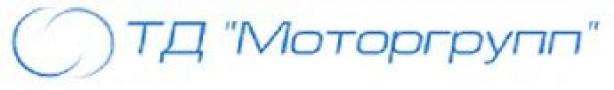 Моторгрупп