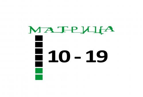Матрица, компьютерный магазин