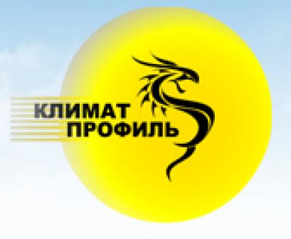 КлиматПрофиль, ООО, проектно-монтажная компания