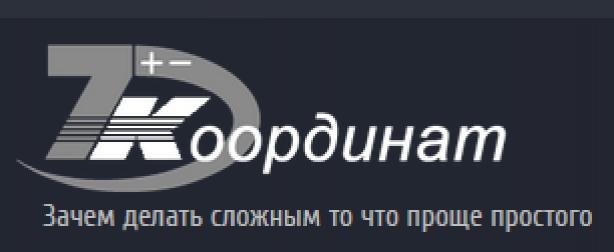 Семь координат, ООО, производственная фирма