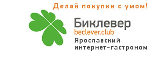 Beclever, интернет-магазин