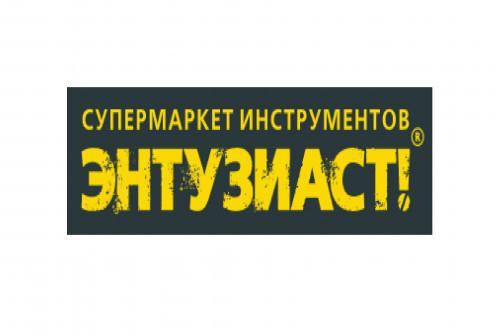 Энтузиаст, супермаркет инструментов