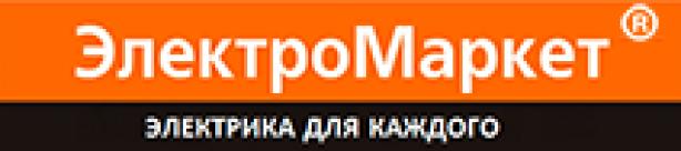 ЭлектроМаркет, интернет-магазин