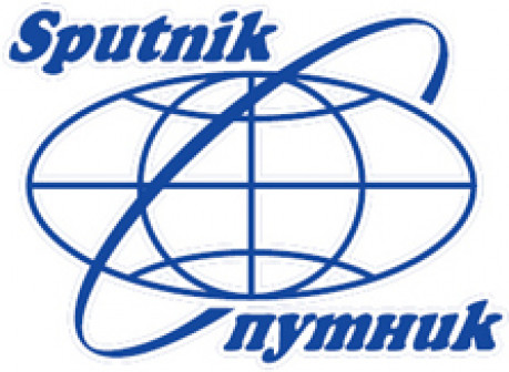 Спутник, туристическое агентство