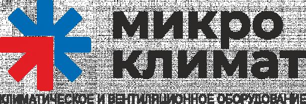 Микроклимат, ООО, торгово-монтажная компания