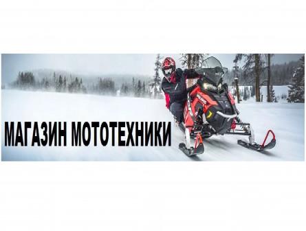ASK Moto