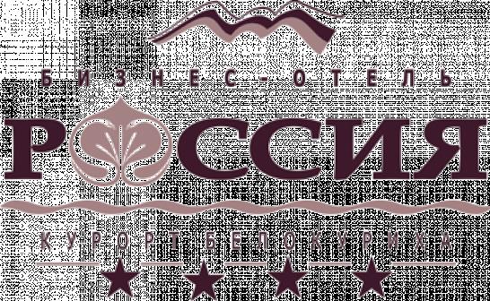 Россия, бизнес-отель
