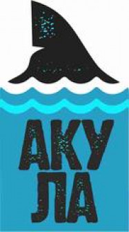 Рекламное агентство Акула