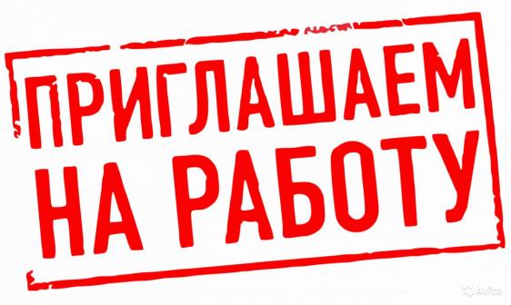 ООО НВС Сервис