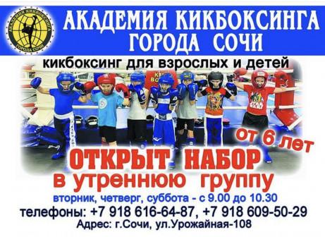 Бойцовский клуб Братьев Тозлиян
