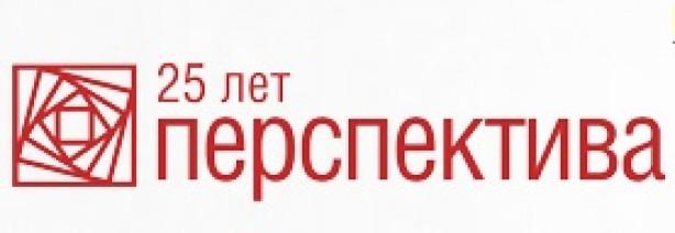 """Корпорация """"Перспектива"""""""