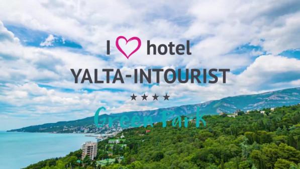 Гостиничный комплекс Ялта-Интурист