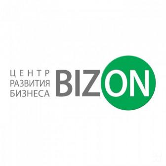 Центр развития бизнеса BizON
