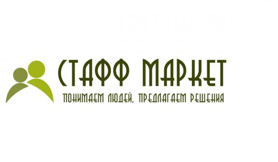Стафф Маркет
