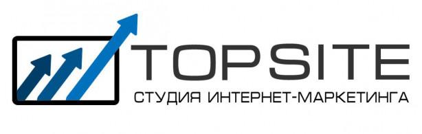 Студия веб-разработки и интернет маркетинга TOPSITE