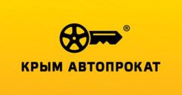 Крым КарРентал