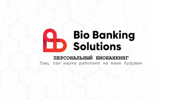 Bio Banking Solutions