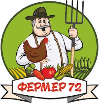 Фермер 72