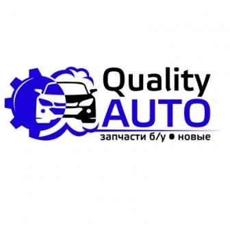 QualityAuto, авторазбор