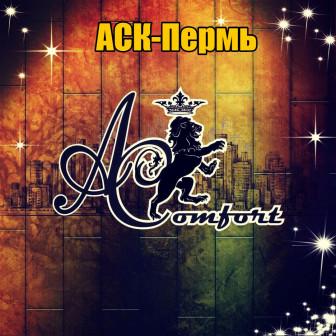 АСК-Пермь