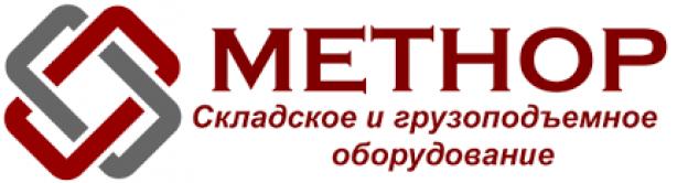 МЕТНОР