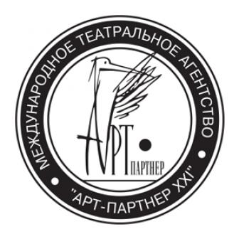 """Театральное агентство""""Арт-Партнёр XXI"""""""