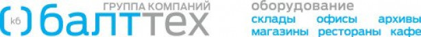 Компания Балттеx