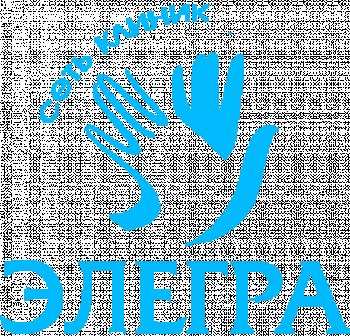 """Медицинский центр""""Элегра"""""""