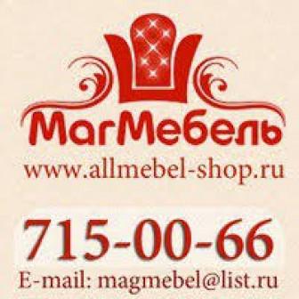 МагМебель