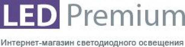 LEDPremium.ru