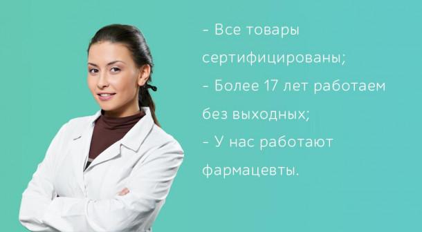 ВЕРФАРМ