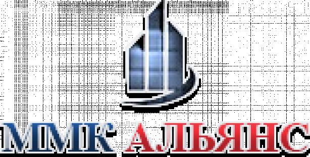 ММК АЛЬЯНС