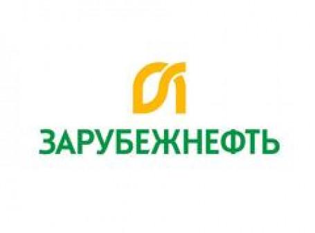 """Ведущий специалист в управление закупок в дочерней организации АО """"Зарубежнефть"""""""