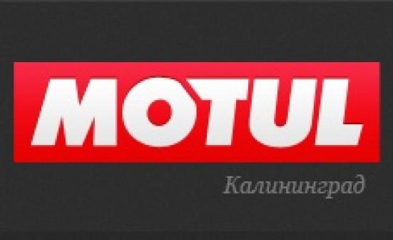 M-Garage, автосервис