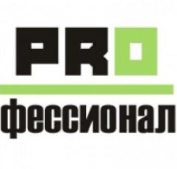 """ООО""""ПРОФЕССИОНАЛ"""""""